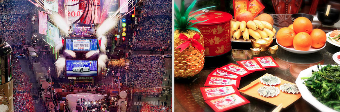 The difference between Chinese New Years and New Year's Eve (Left photo courtesy of moviewriternyu.wordpress.com; right photo courtesy of HoliCoffee)