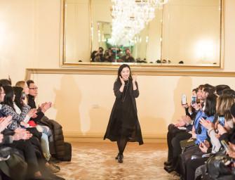 "Welcome to designer Yuna Yang's dreamland of ""No Borders"""