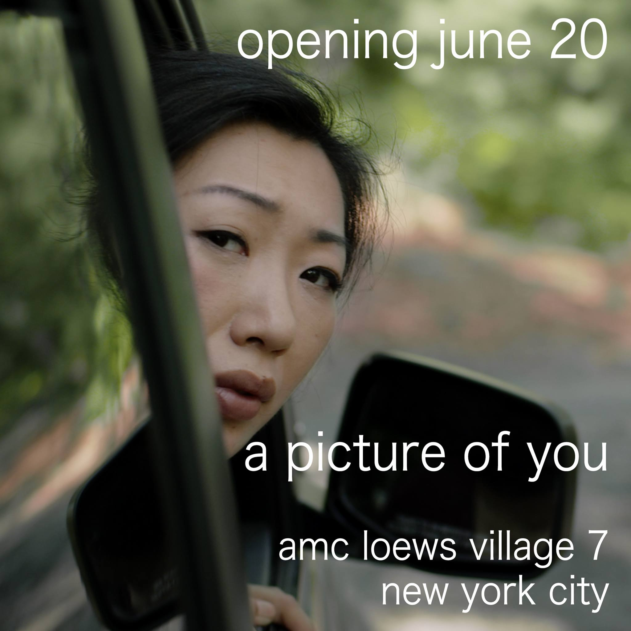 A Picture of You in Theaters June 20