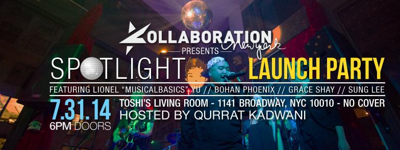 KNY's Spotlight Launch Party is on Thursday!