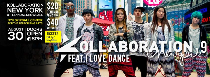 Guest Performer Profile: I LOVE DANCE
