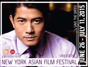 New York Asian Film Festival Kicks Off Today